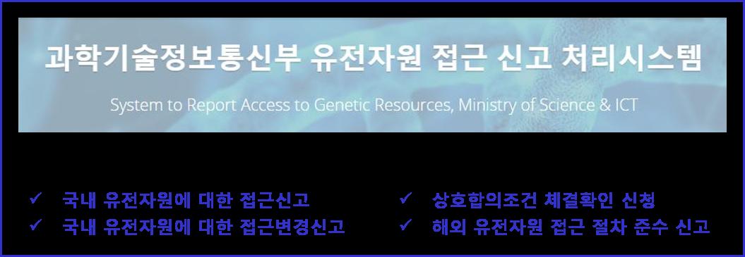 한국ABS연구센터
